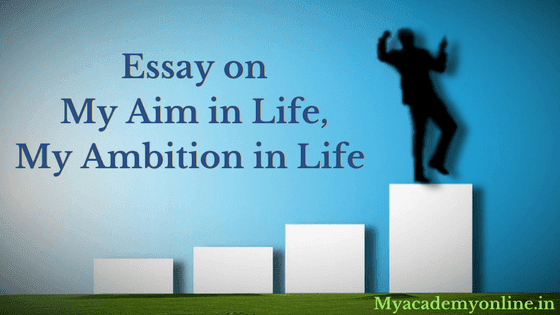 students aim in life