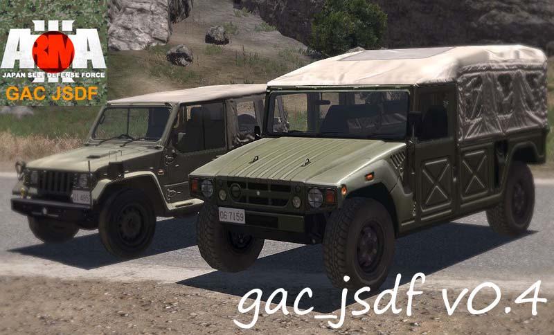 arma3 自衛隊 MOD 0.5トン トラック