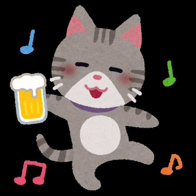 酔っ払った猫のイラスト | かわいいフリー素材集 いらすとや