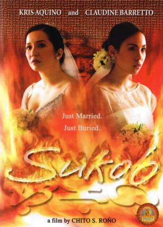 Shake Rattle And Roll Film Series A Filipino Horror Film Series Dating Back To 1984 It Is Currently Produced By Regal Films
