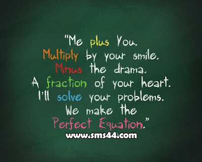 gud morning sms: me  plus you, multiply by your smile.