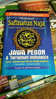 Buku Terjemah Safinatun Naja Toko Buku Aswaja Surabaya