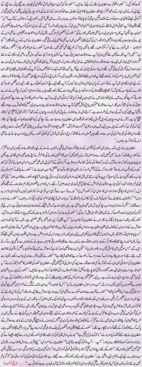 Parizad Novel By Hashim Nadeem Pdf