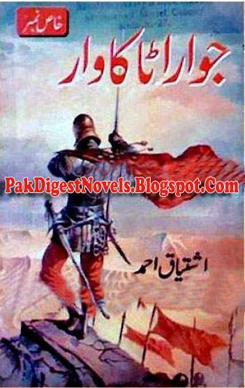 Jawarata Ka Waar Novel By Ishtiaq Ahmed Pdf Free Download