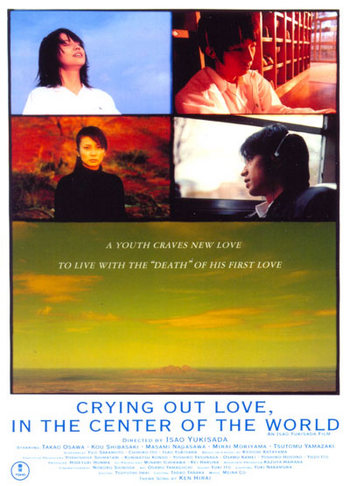 Crying Out Love, in the Center of the World (2004) พร่ำหัวใจ เพรียกหารักที่กลางโลก