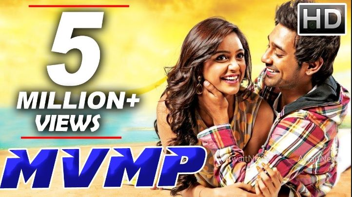 Mvmp 2018 New South Indian Dubbed Hindi Movies