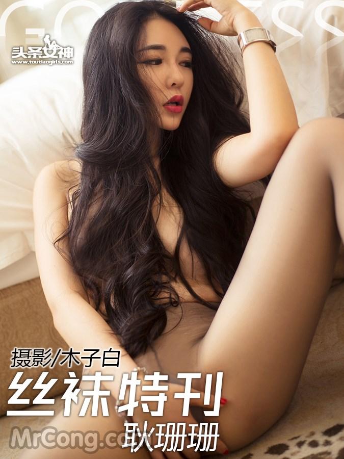 TouTiao 2016-06-07: Người mẫu Geng Shan Shan (耿珊珊) (44 ảnh)