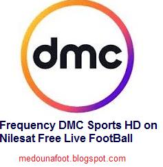 Frequency Dmc Sports Hd On Nilesat تردد قناة Dmc Sports Hd