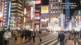 Shinjuku lights