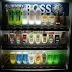 Claims, descriptions, and drinks dispensers at the EPO