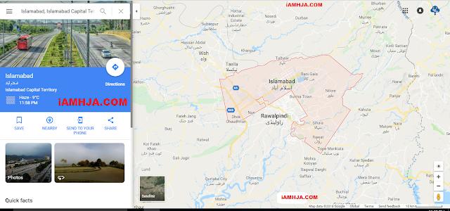 islamabad postal code