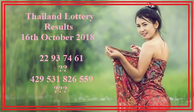 Thailand-Lottery-Results-1st-October-2018
