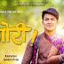 Melina Rai New Song Lau Gori Featuring Barsha Raut & Akash Shrestha