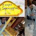 """Ηγουμενίτσα: Με επιτυχία το Σεμινάριο """"Αναπαλαίωση Επίπλου"""" από τη Χαρά της Δημιουργίας"""