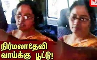 Nirmala Devi | Nirmala Devi Case