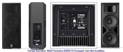 Harga-Speaker-Aktif-Yamaha-DSR215