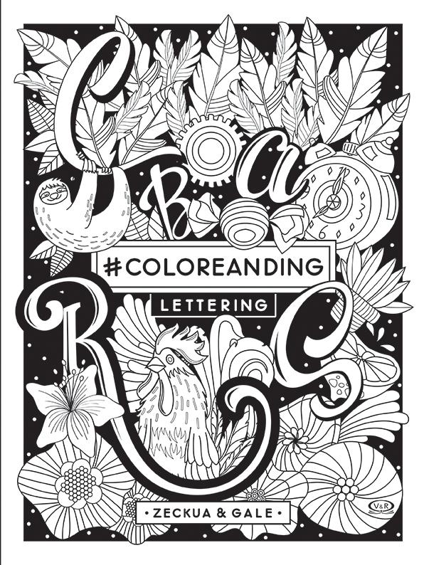 Coloreanding: Un libro para diseñar tus propias letras