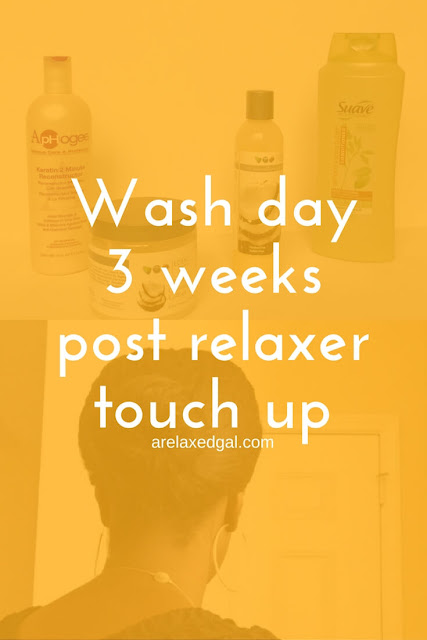 A Relaxed Gal shares her wash day experience at 3 weeks post 7/11/15 relaxer touch up. | arelaxedgal.com