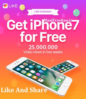 Free iPhone 7 LOOT FREEBIE