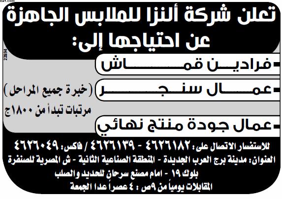 gov-jobs-16-07-21-03-10-24