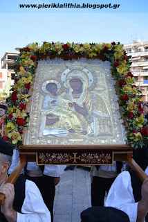 Η πόλη της Κατερίνης γιόρτασε την Προστάτιδα και Πολιούχο της Αγία Αικατερίνη. (ΦΩΤΟ)