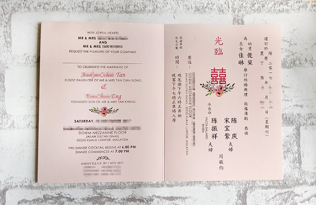 Classic meets Modern Wedding Invitation Card Printing
