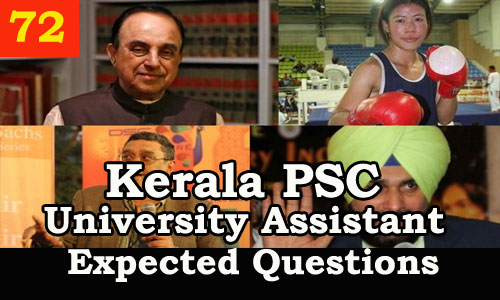 Kerala PSC : Expected Question for University Assistant Exam - 72