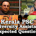 Kerala PSC Model Questions for University Assistant - 72