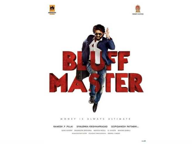Telugu movie Bluff Master 2019 wiki, full star-cast, Release date, Actor, actress, Song name, photo, poster, trailer, wallpaper