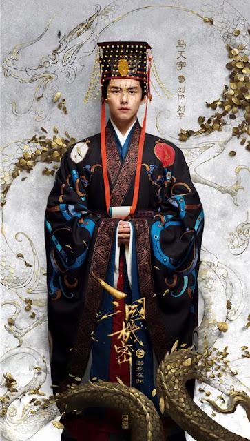 หม่าเทียนอวี (Ma Tian Yu) รับบทเป็นฝาแฝด พระเจ้าเหี้ยนเต้ และ เล่าเป๋ง
