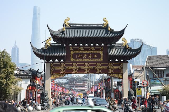 Ancien quartier de Shanghai