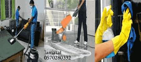 شركة تنظيف فى جدة , منازل وفلل وقصور