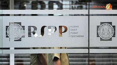 Nomor Telepon Emergency RSP Pertamina
