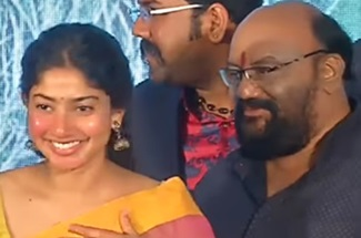 Karu Movie Audio Launch | Sai Pallavi | Red Carpet