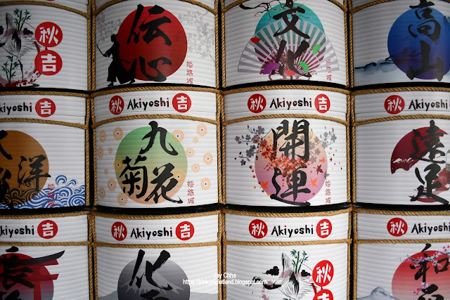 Akiyoshi Automall