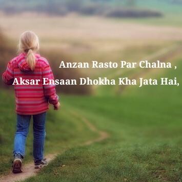 Hindi yaari Status Pic