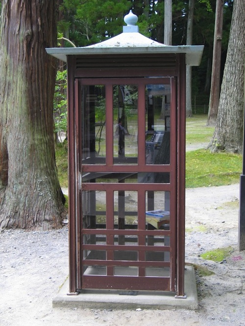 japan phone booth