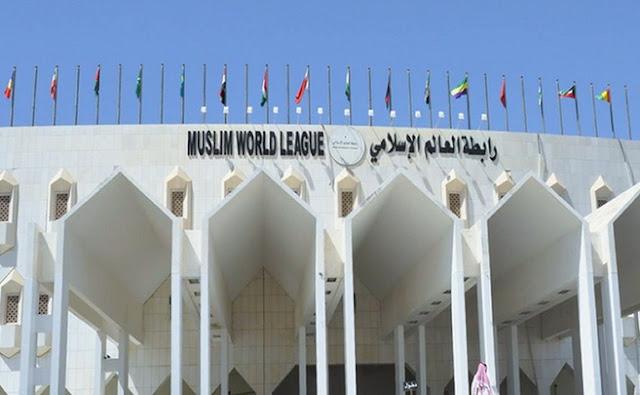 Beasiswa Rabithah Alam Islami Makkah Saudi Arabia 2016