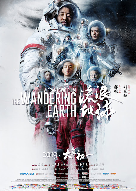the wandering earth chinese movie
