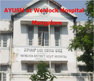 AYUSH Integrated Hospital to be opened in Mangalore, Karnataka