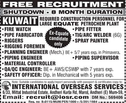 8 Month Shutdown jobs Kuwait - Free Recruitment