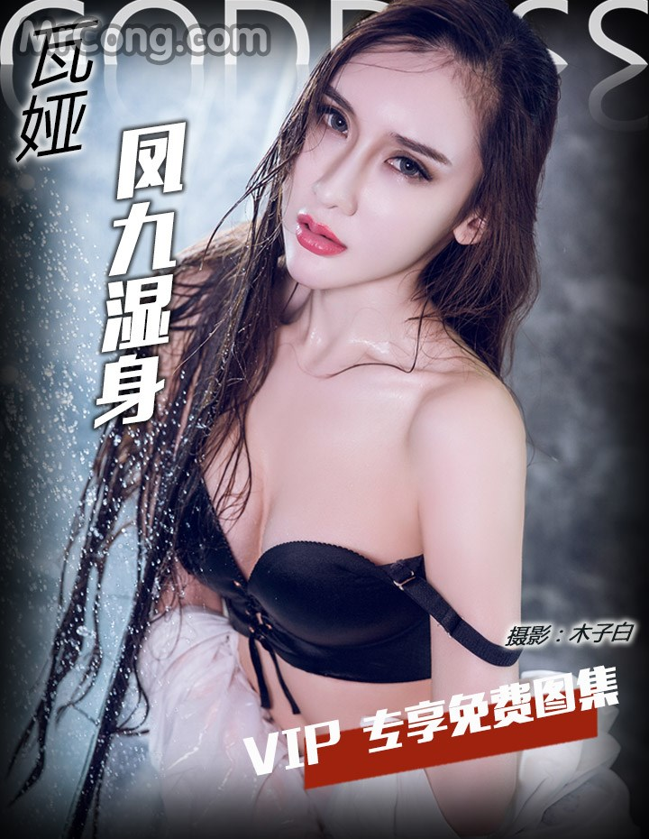 TouTiao 2017-03-20: Người mẫu Wa Ya (瓦娅) (43 ảnh)