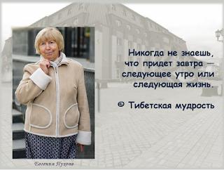 Евгения Пухова - интернет предприниматель