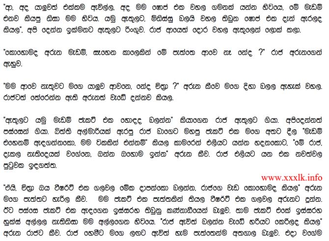 Sinhala sex stories sinhala wela katha sinhala font pdf stories hot
