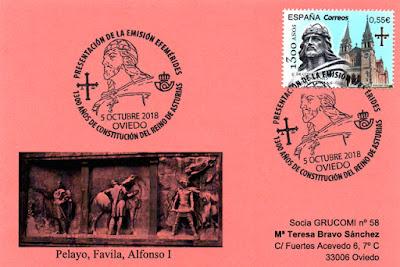 Tarjeta del matasellos de presentación del sello del aniversario del Reino de Asturias
