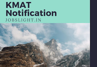 KMAT Notification 2017