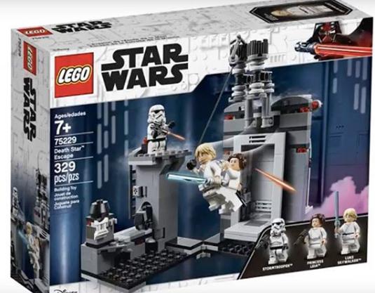 AnJ's Brick Blog: Lego Star Wars 2019 Set Images Leaked!