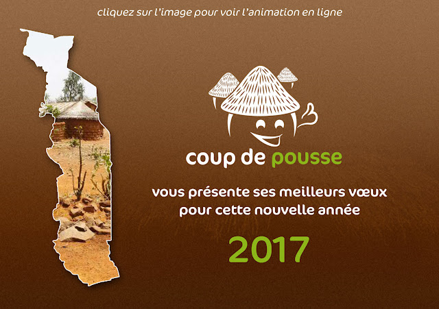 http://cdpousse.org/cdpousse2017.mp4
