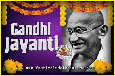 2047 Gandhi Jayanti Date and Time, 2047 Gandhi Jayanti Calendar