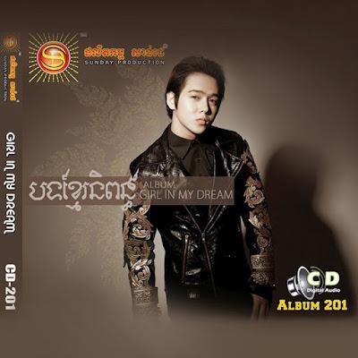 Sunday CD Vol 201